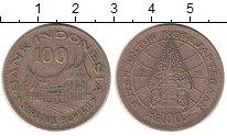 Изображение Монеты Индонезия 100 рупий 1978 Медно-никель XF