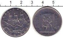 Изображение Монеты Сан-Марино 100 лир 1976 Железо XF Семья.