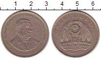 Изображение Монеты Африка Маврикий 5 рупий 1992 Медно-никель XF