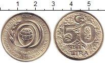 Изображение Монеты Турция 50000 лир 1996 Латунь UNC