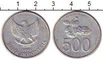 Изображение Монеты Индонезия 500 рупий 2003 Алюминий XF