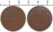 Изображение Монеты Азия Йемен 1/40 реала 1952 Бронза VF