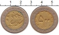 Изображение Монеты Азия Иран 500 риалов 2004 Биметалл XF