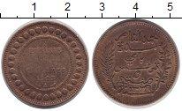 Изображение Монеты Тунис 5 сентим 1917 Бронза F