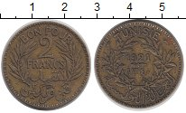 Изображение Монеты Тунис 2 франка 1921 Латунь XF-