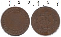 Изображение Монеты Тунис 5 сентим 1891 Бронза VF Французский протекто
