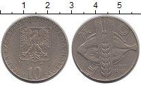 Изображение Монеты Польша 10 злотых 1971 Медно-никель XF ФАО