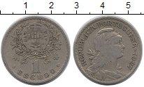 Изображение Монеты Португалия 1 эскудо 1927 Медно-никель VF
