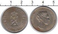 Изображение Монеты Европа Люксембург 5 франков 1962 Медно-никель XF-