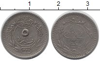 Изображение Монеты Азия Турция 5 пар 1912 Медно-никель XF-