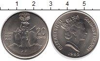 Изображение Монеты Соломоновы острова 20 центов 1995 Медно-никель UNC- ФАО
