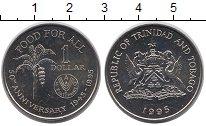 Изображение Мелочь Южная Америка Тринидад и Тобаго 1 доллар 1995 Медно-никель UNC