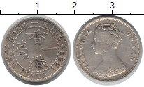 Изображение Монеты Гонконг 10 центов 1898 Серебро VF Виктория