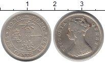 Изображение Монеты Гонконг 10 центов 1899 Серебро VF Виктория
