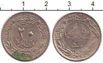 Изображение Дешевые монеты Турция 20 пар 1915 Медно-никель VF+