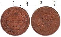 Изображение Дешевые монеты СНГ Россия 1 копейка 1915 Медь VF+