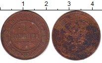 Изображение Дешевые монеты Россия 1 копейка 1912 Медь VG