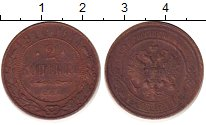 Изображение Дешевые монеты СНГ Россия 2 копейки 1914 Медь VF-