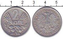 Изображение Дешевые монеты Польша 2 злотых 1958 Алюминий XF