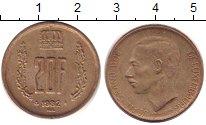 Изображение Дешевые монеты Люксембург 20 франков 1982 Латунь XF-