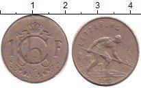 Изображение Дешевые монеты Люксембург 1 франк 1960