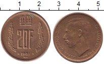 Изображение Дешевые монеты Люксембург 20 франков 1981 Бронза XF-