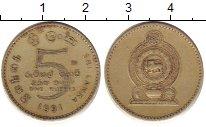 Изображение Дешевые монеты Шри-Ланка 5 рупий 1991 Медно-никель VF