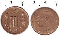 Изображение Дешевые монеты Люксембург 20 франков 1982 Бронза XF-