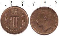 Изображение Дешевые монеты Европа Люксембург 20 франков 1981 Латунь XF