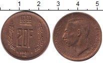 Изображение Дешевые монеты Люксембург 20 франков 1981 Латунь XF-