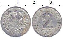 Изображение Дешевые монеты Европа Австрия 2 гроша 1954 Алюминий