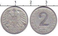 Изображение Дешевые монеты Австрия 2 гроша 1951 Алюминий VF