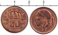 Изображение Дешевые монеты Бельгия 50 сентим 1971 Латунь XF