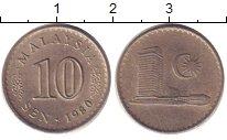 Изображение Дешевые монеты Малайзия 10 сен 1980 Медно-никель XF-