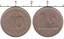 Изображение Дешевые монеты Малайзия 10 сен 1973 Медно-никель EF