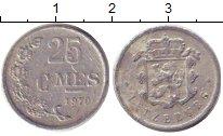 Изображение Дешевые монеты Европа Люксембург 25 сантим 1970 Медно-никель VF