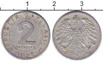 Изображение Дешевые монеты Австрия 2 гроша 1952 Алюминий VF