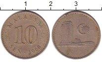 Изображение Дешевые монеты Малайзия 10 сен 1968 Медно-никель VF+