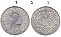 Изображение Дешевые монеты Австрия 2 гроша 1957 Алюминий VF