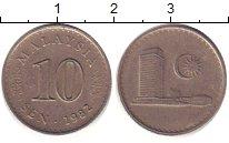 Изображение Дешевые монеты Малайзия 10 сен 1982 Медно-никель XF-