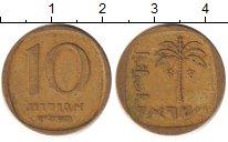 Изображение Дешевые монеты Израиль 10 агор 1966 Латунь VF