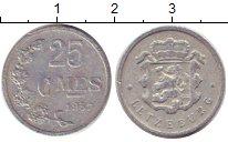 Изображение Дешевые монеты Европа Люксембург 25 сентим 1957 Алюминий VF