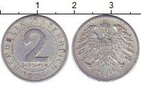 Изображение Дешевые монеты Европа Австрия 2 гроша 1954 Алюминий VF