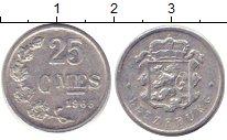 Изображение Дешевые монеты Люксембург 25 сантим 1965 Медно-никель VF