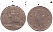 Изображение Дешевые монеты Таиланд 1 бат 2000 Медно-никель VF+