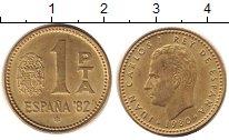 Изображение Дешевые монеты Испания 1 песета 1980 Медно-никель XF