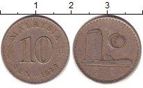 Изображение Дешевые монеты Малайзия 10 сен 1973 Медно-никель VF