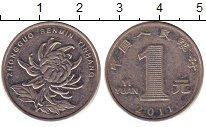 Изображение Дешевые монеты Китай 1 юань 2011 Медно-никель VF