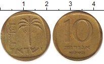 Изображение Дешевые монеты Израиль 10 агор 1976 Латунь XF-