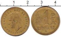 Изображение Дешевые монеты Испания 1 песета 1980 Латунь-сталь VF